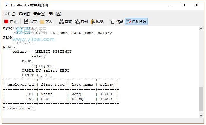 SQL Limit子句- SQL教程™