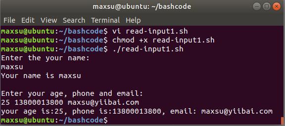 Bash读取用户输入
