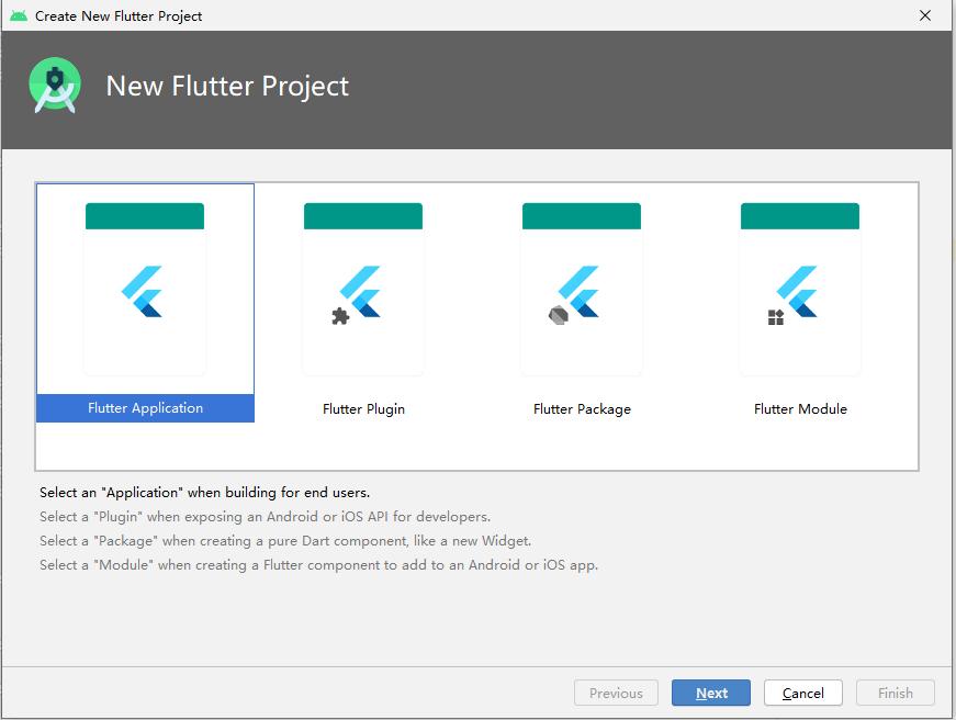 需要选择Flutter Application