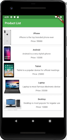 窗口小部件ProductBox