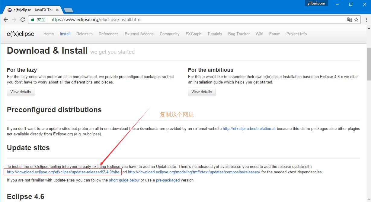 安装e(fx)clipse到Eclipse (JavaFX工具) - 爱的叹息的专栏- CSDN博客