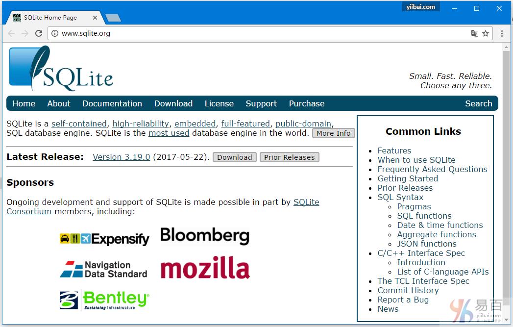 SQLite教程