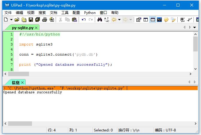 Python连接SQLite数据库- SQLite教程™