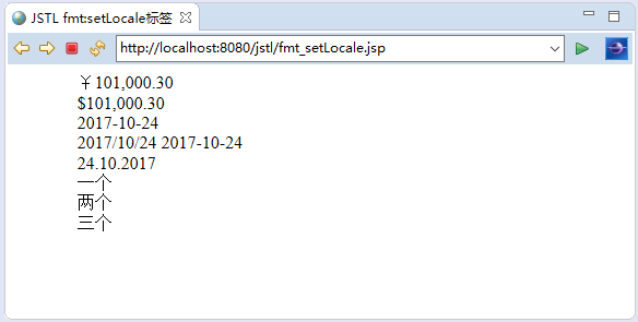 jstl <fmt:setLocale>标签- JSP教程™