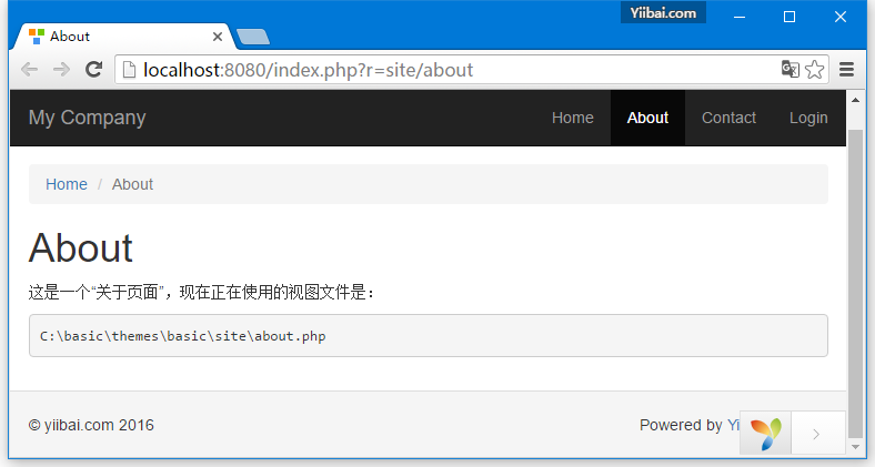 Yii主题化- Yii2教程™